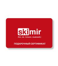Подарочный Сертификат 50000 руб.