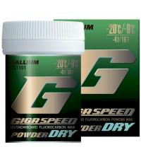 GALLIUM Фторовый порошок GIGA Speed Powder Dry