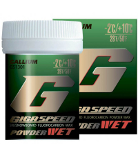 GALLIUM Фторовый порошок GIGA Speed Powder Wet