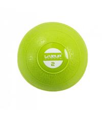 LIVEUP Медбол мягкий SOFT WEIGHT BALL 2 кг