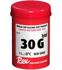 REX Фторовая мазь держания Racing Service  30G