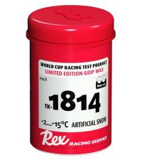 REX Фторовая мазь держания Racing Service  TK-18149(-2/-15),45г