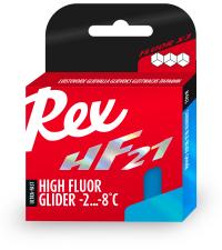 REX Высокофторовый парафин  HF21 Racing Service Glider(-2/-8)