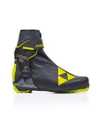 FISCHER Лыжные ботинки CARBONLITE SKATE