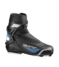 SALOMON Лыжные ботинки PRO COMBI PILOT