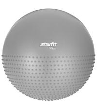 STARFIT Фитбол полумассажный GB-201 55 см