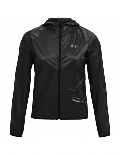 UNDER ARMOUR Куртка женская QUALIFIER STORM PACKABLE Артикул: 1326558