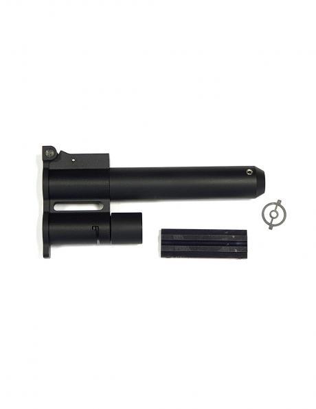 Намушник с удлинителем ствола для винтовки МР61 Артикул: 34602051810