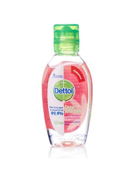 Антисептик Dettol гель для рук антибактериальный смягчающий 50 мл (1 шт.) Артикул: 36098