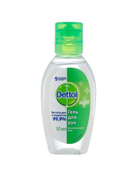 Антисептик Dettol гель для рук антибактериальный 50 мл (1 шт.) Артикул: 36106