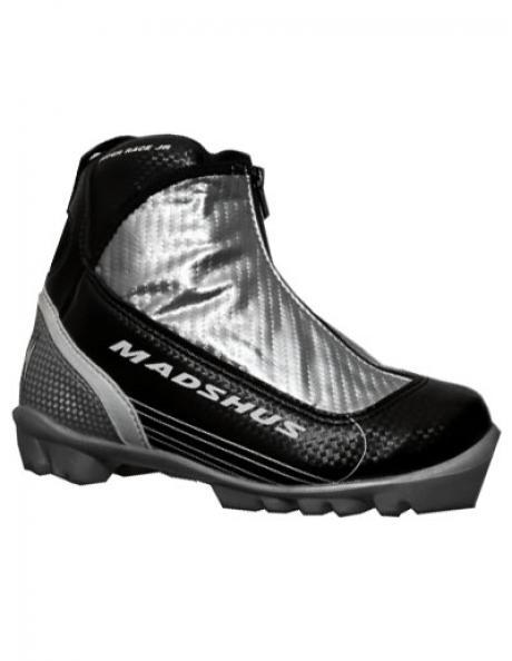 MADSHUS Лыжные ботинки SUPERRACE JR Артикул: N060301