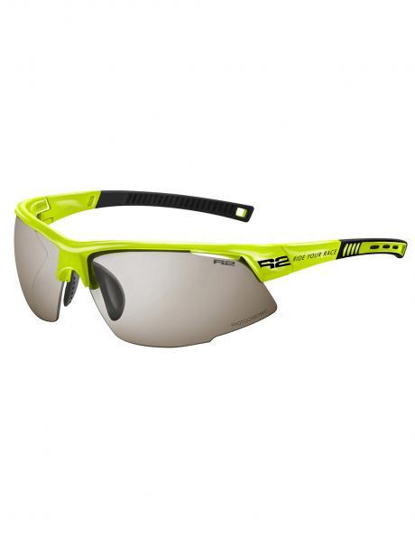 R2 Спортивные очки RACER Yellow Артикул: AT063Y