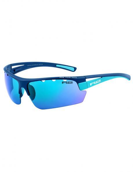 R2 Спортивные очки SKINNER Blue Артикул: AT075M