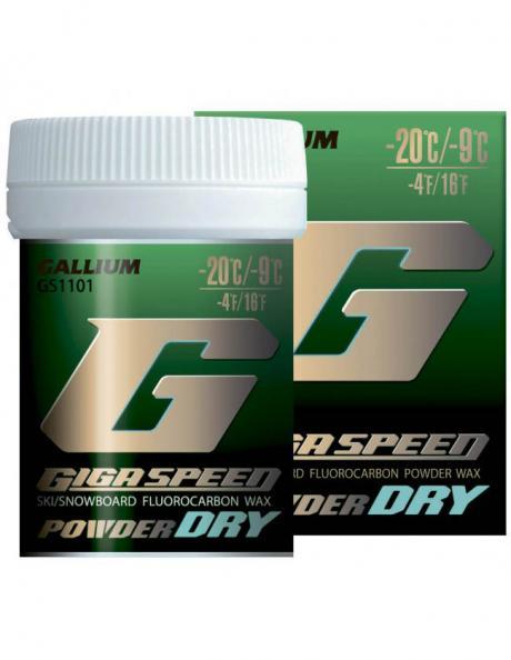 GALLIUM Фторовый порошок GIGA Speed Powder Dry Артикул: GS1101