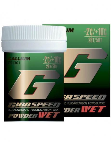 GALLIUM Фторовый порошок GIGA Speed Powder Wet Артикул: GS1301