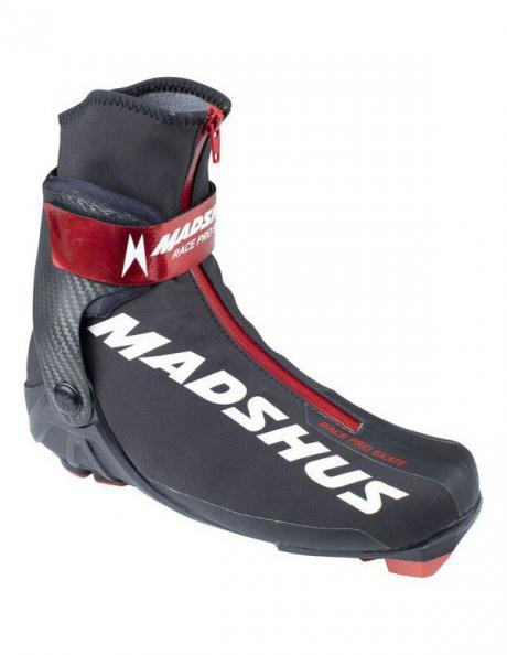 MADSHUS Лыжные ботинки RACE PRO SKATE Артикул: N200400401