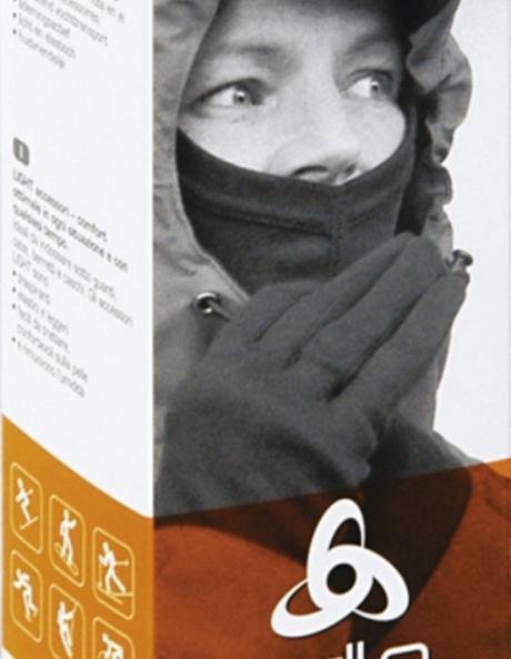 ODLO Шлем-маска детская LIGHT KIDS Артикул: 10599