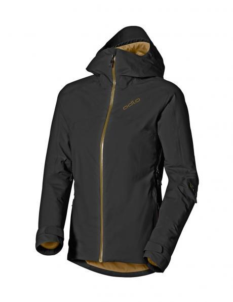ODLO Куртка женская INSULATED LOGIC PRIMALOFT MASTER Артикул: 525141