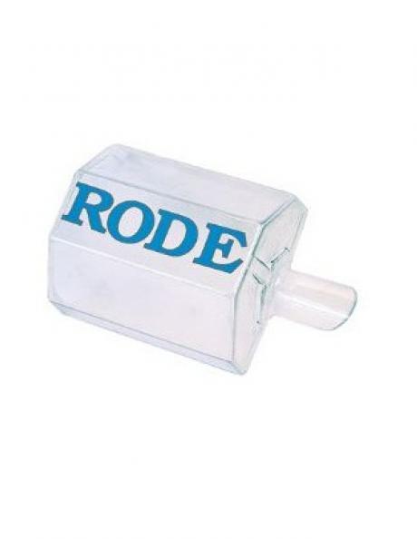 RODE Защитный экран для роторной щетки Артикул: AR100