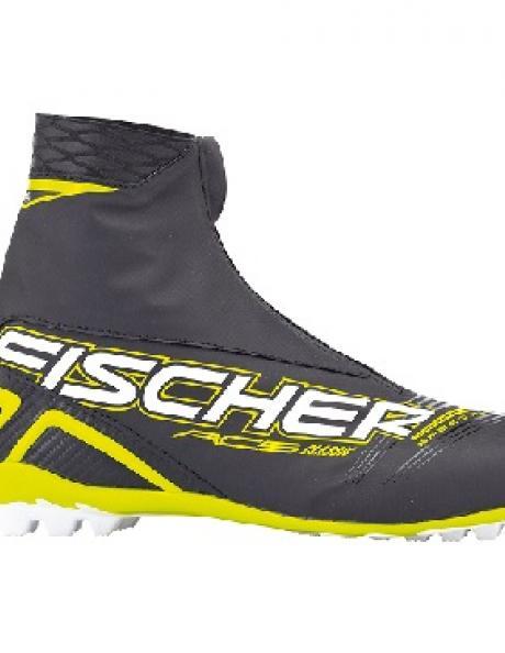FISCHER Лыжные ботинки RCS CARBONLITE CLASSIC Артикул: S01312
