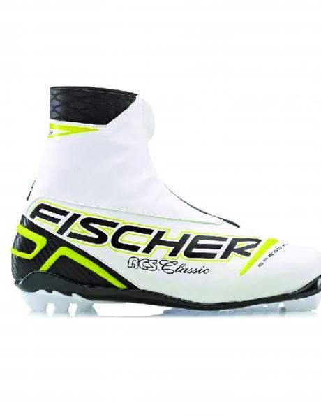 FISCHER Лыжные ботинки RCS CARBONLITE CLASSIC WS Артикул: S11012