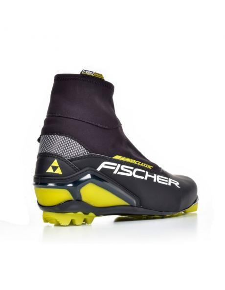 FISCHER Лыжные ботинки RC5 CLASSIC Артикул: S17015