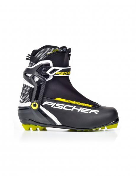FISCHER Лыжные ботинки RC5 COMBI Артикул: S18515