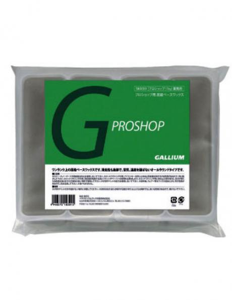 GALLIUM Парафин для базовой подготовки лыж Gallium Pro Shop Артикул: SW2105